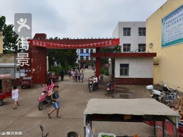 许昌县将官池镇中心学校