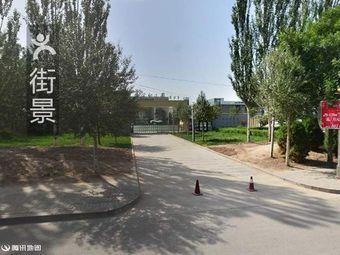 民生艾依宝幼儿园