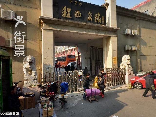 十里河程田旅馆预订/团购