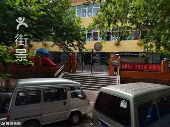 长征幼儿园