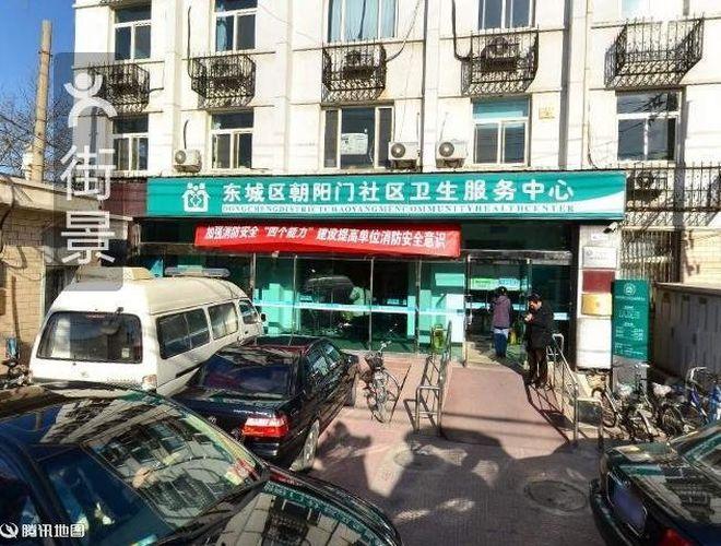 社区卫生服务站(灯草胡同店)