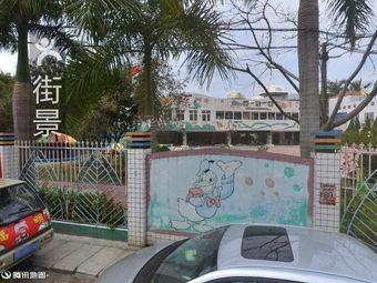 池店中心幼儿园