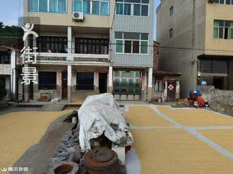 坚石村老年活动中心