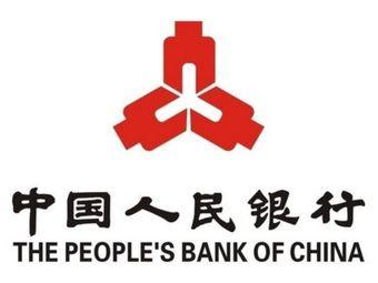 中国人民银行济南分行日照培训中心