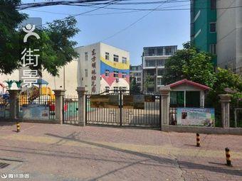 东方明珠幼儿园(丰源道店)