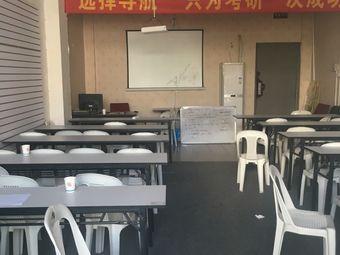 北京导航考研