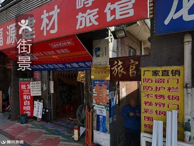 峥嵘旅馆预订/团购