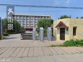 中国继续教育联合学院