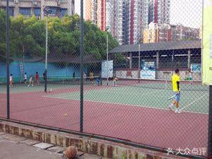 快乐网球场