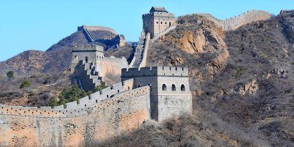 【北京出发】八达岭长城、鸟巢、水立方纯玩1日跟团游*晚出发,睡到自然醒-美团