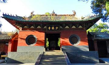 【洛阳出发】少林寺、神州牡丹园纯玩1日跟团游*牡丹文化节散客天天发-美团