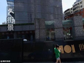 中国少年新闻学院(深圳分院)