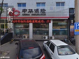 共青团委宣传教育中心