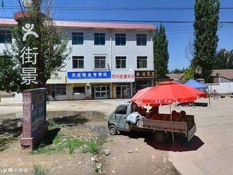 红十字医院急救站
