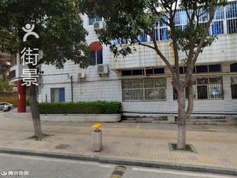 晋江市星星幼儿园(永嘉路店)