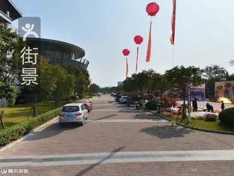 振兴戴斯酒店停车场