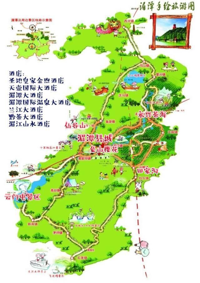 长沙风景区地图