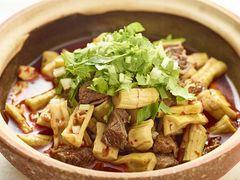 马旺子·川小馆的笋子牛肉