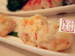 上上谦串串香火锅(IMAGO我格广场店)的虾滑双拼