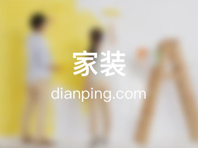 金华鑫瑞环保科技有限公司