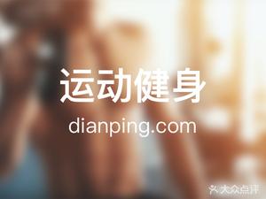 杨小毛台球室