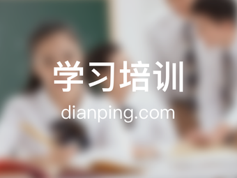 学赞教育(泉州凤冠山分校)