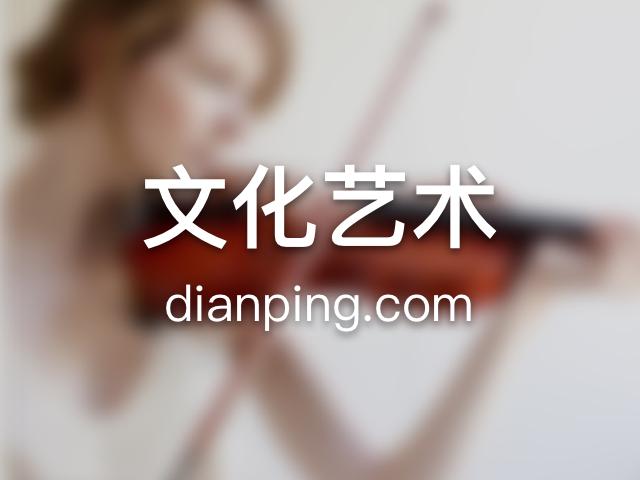 古文县毛坪村组织活动中心