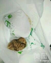 华莱士(肖坝店)的鸡腿香辣堡用户好吃?广场评美食华百好不图片