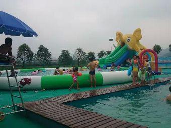 北珠村游泳休闲中心