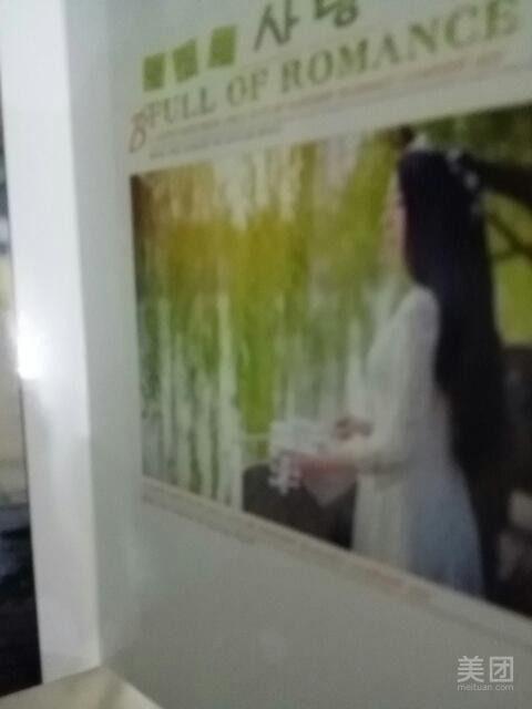 小薇摄影小薇摄影个人写真超值套餐 上海美团网