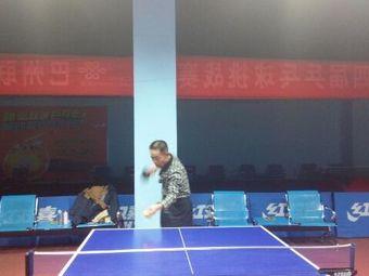 巴州体校阳光体育乒乓球俱乐部