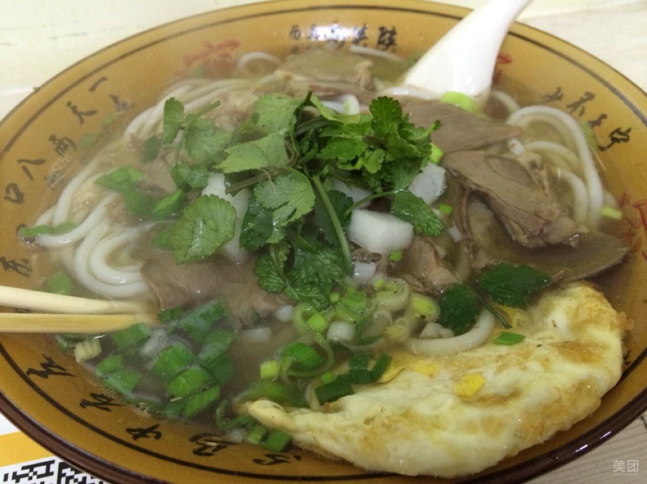 手绘北京小吃羊肉汤