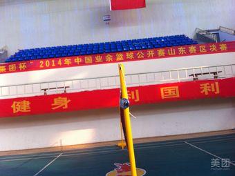 苍山县体育馆羽毛球馆