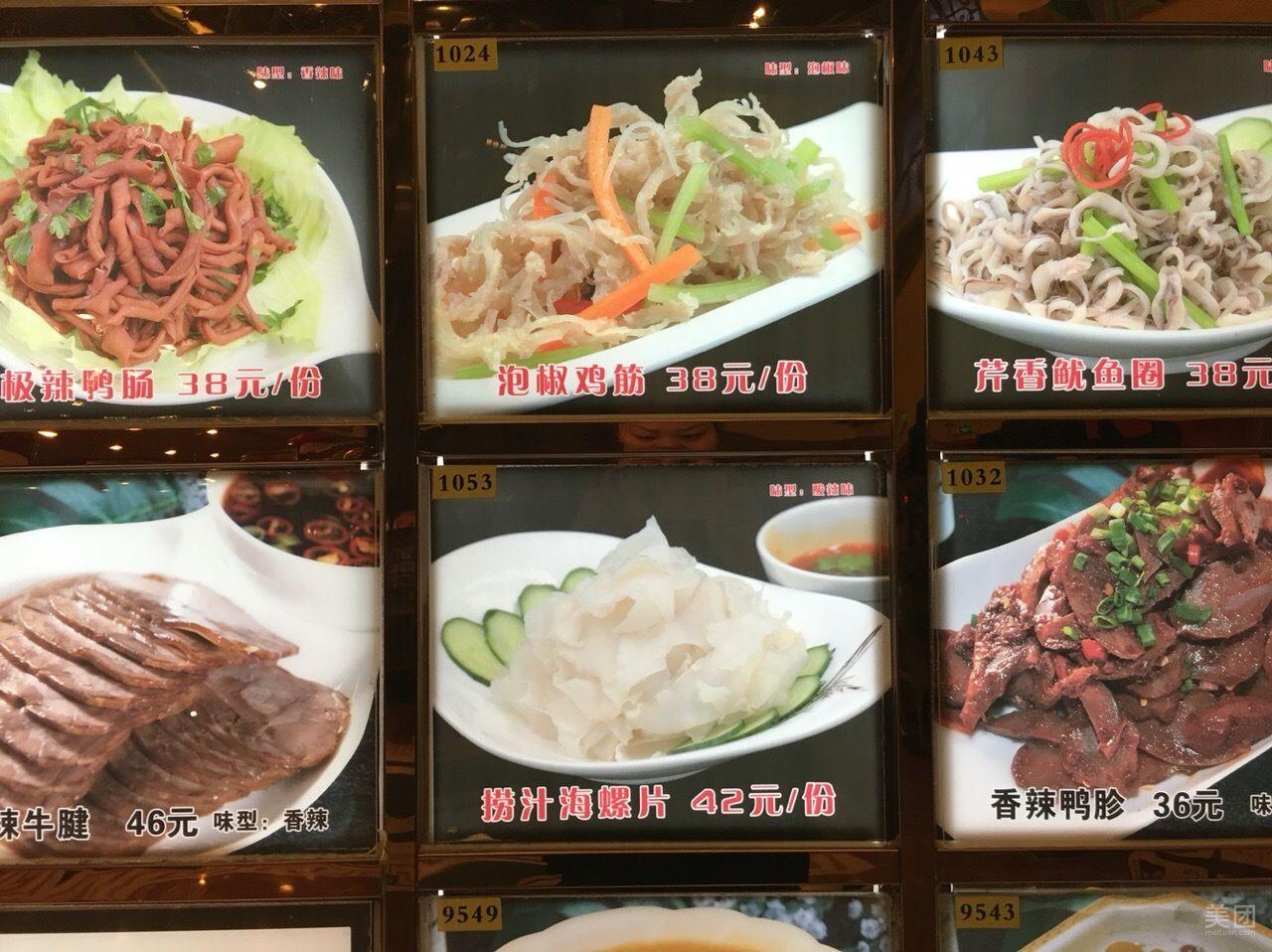全聚德(准噶尔路店)西猪肉吃高地会怎样图片