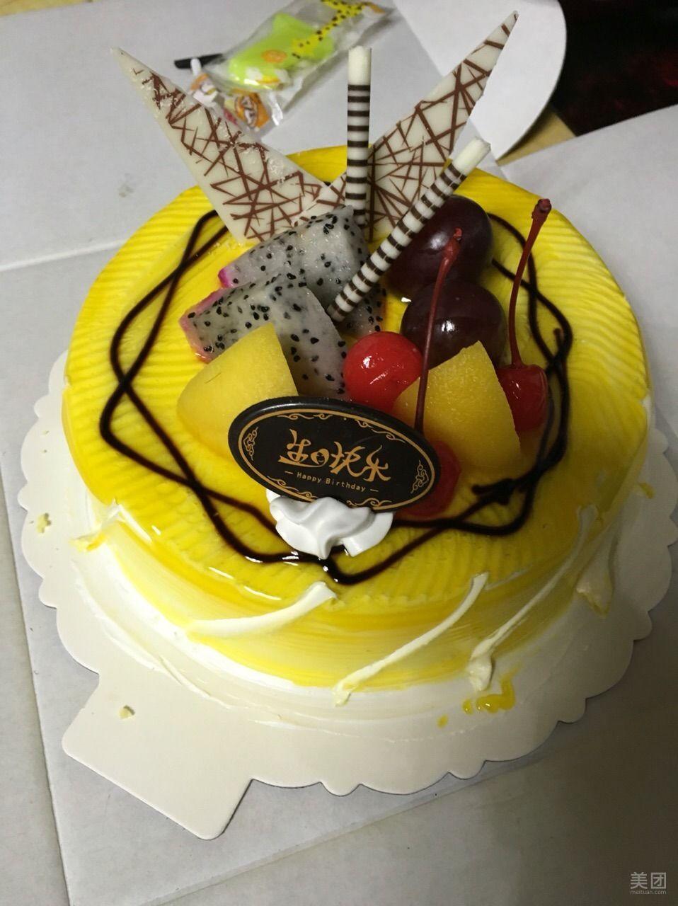 优麦滋蛋糕坊图片
