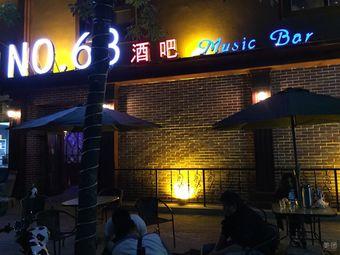 NO.68酒吧