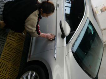 卡诺嘉IXWR汽车美容工作室