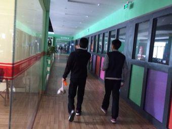 广达英皇国际健身会所