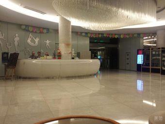 恒元大酒店(康体中心)