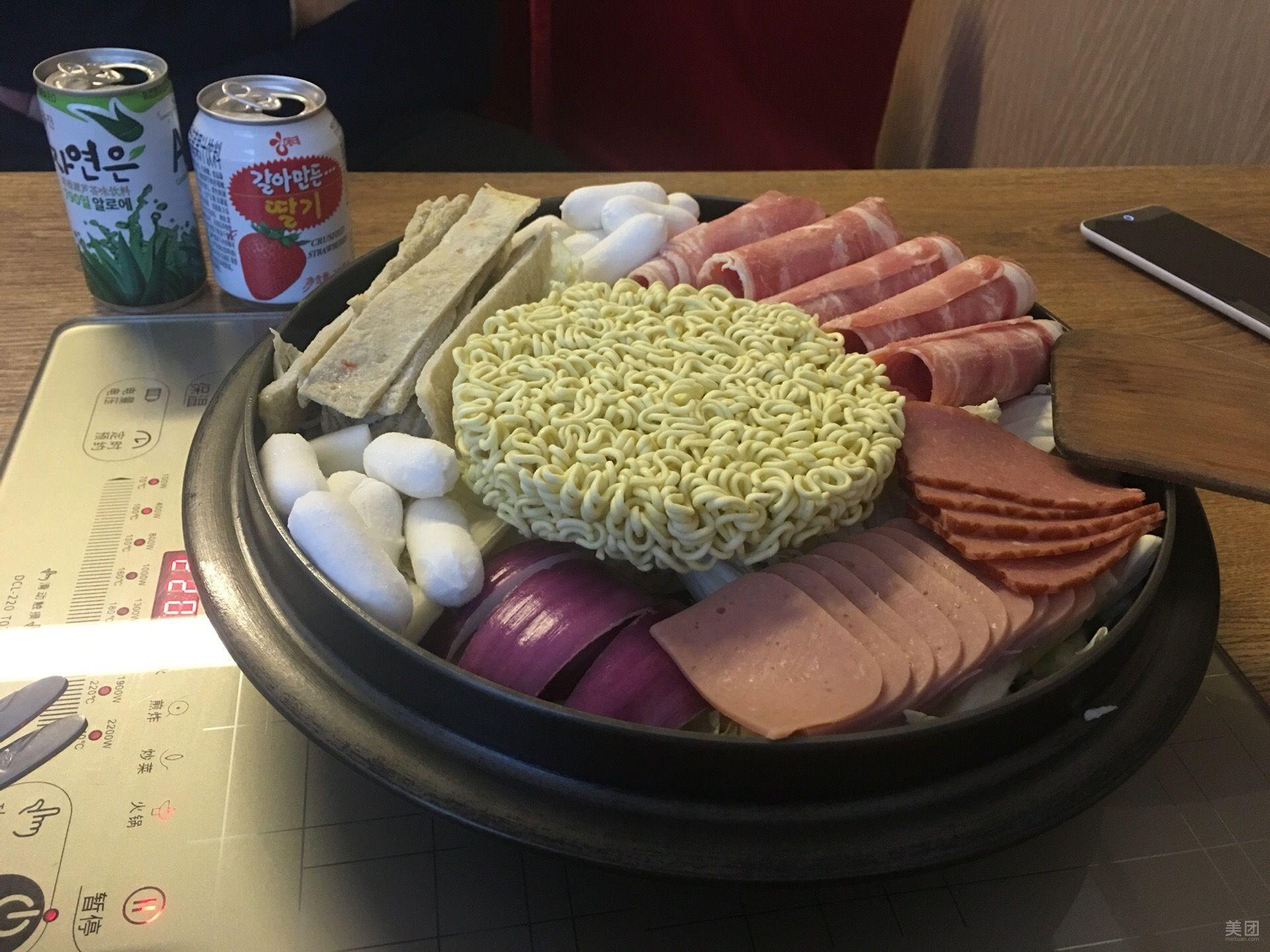 壹芝韩国年糕火锅