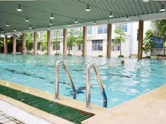 浈江体育中心喜健汇游泳馆