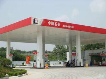 中石化加油站(上塘路站)