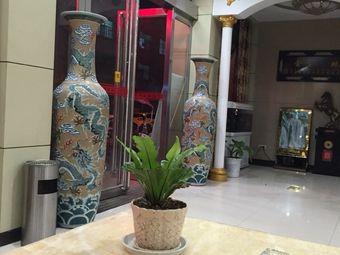 九龙洗浴中心