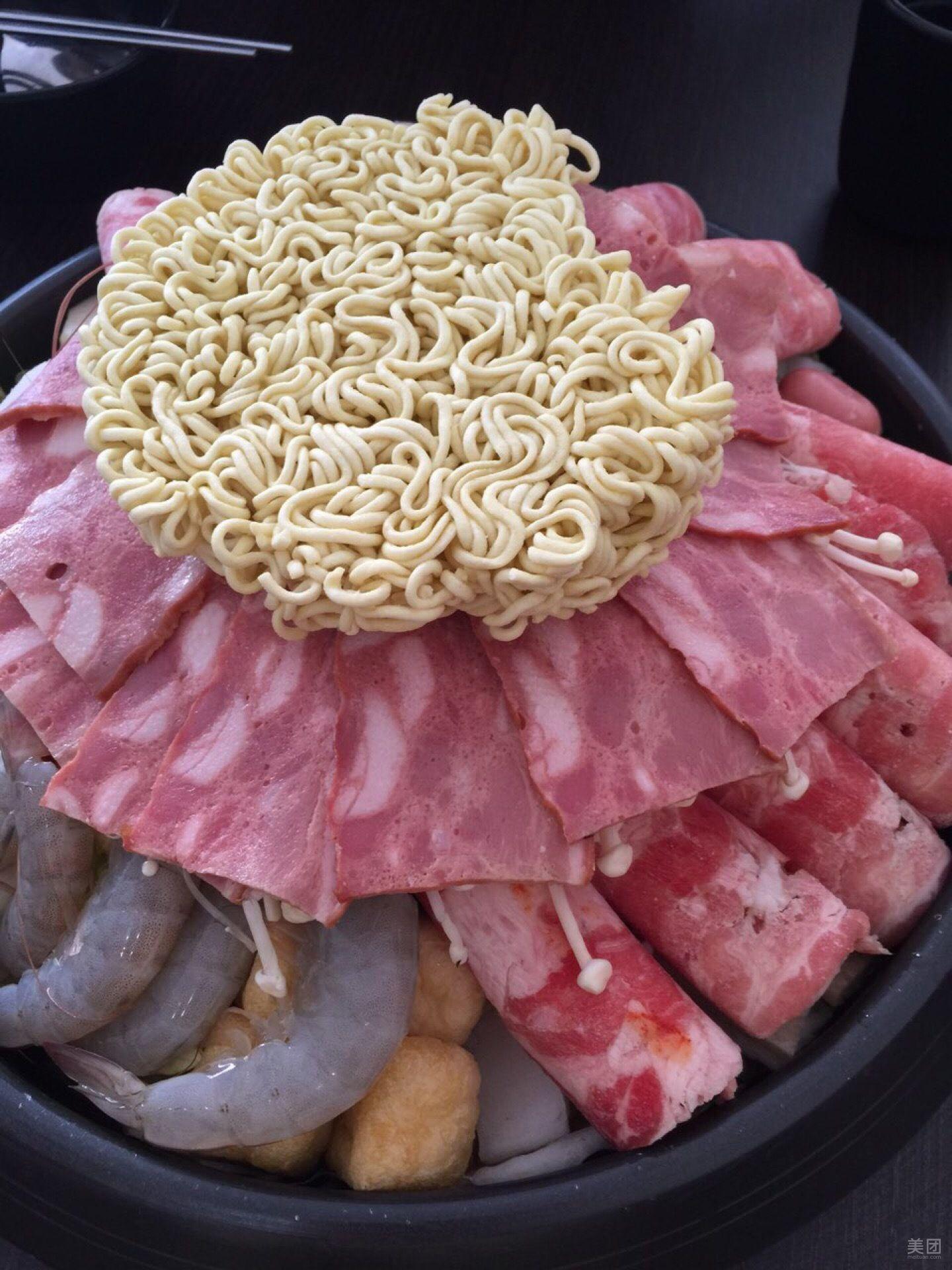 摩芋韩国年糕火锅地址