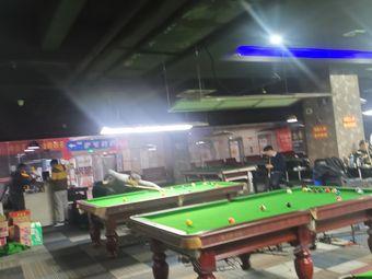 JOY STAR台球俱乐部