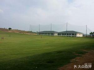 中茵文化园高尔夫俱乐部