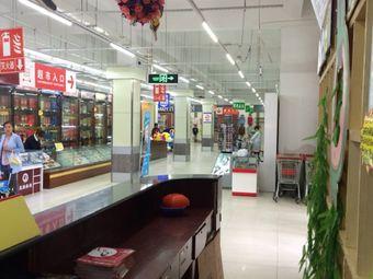 东方购物中心(华联店)