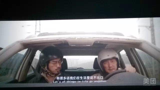 湛江徐闻县大地影院可爱的你电影票团购在线选座-千团