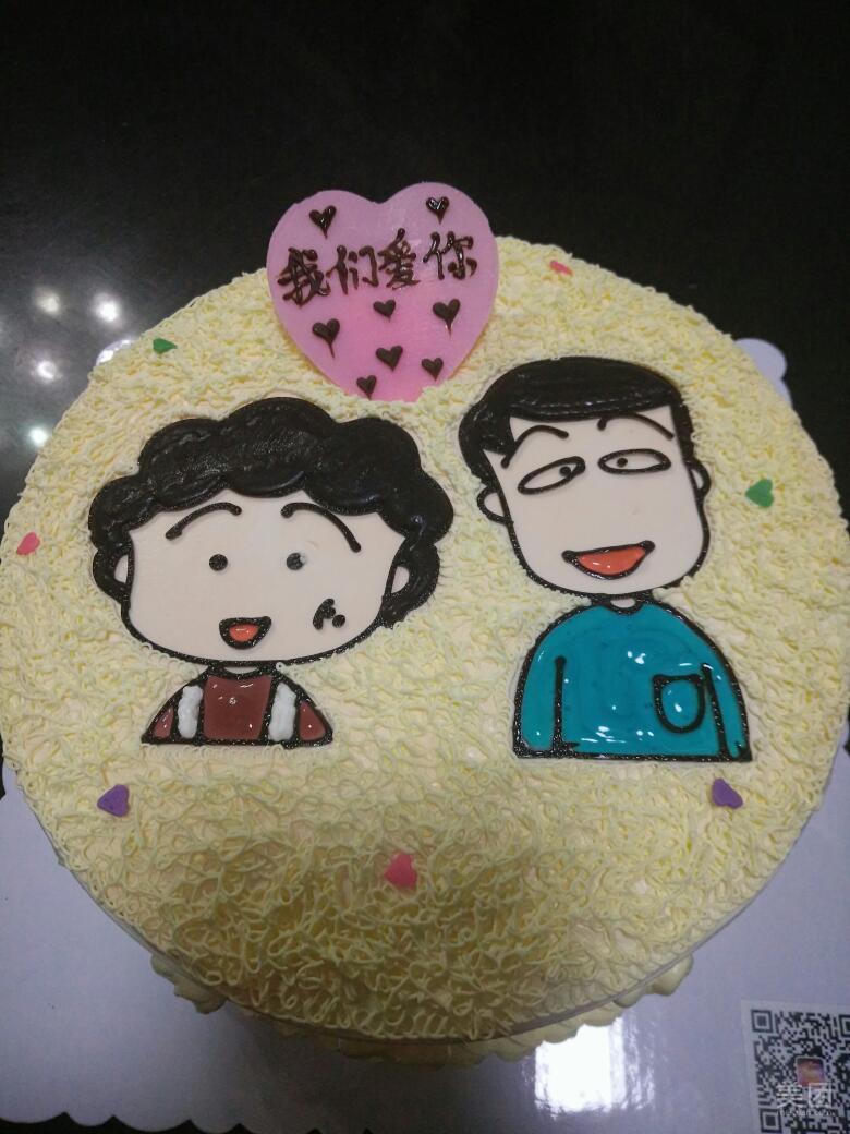 卡通蛋糕图片儿童版