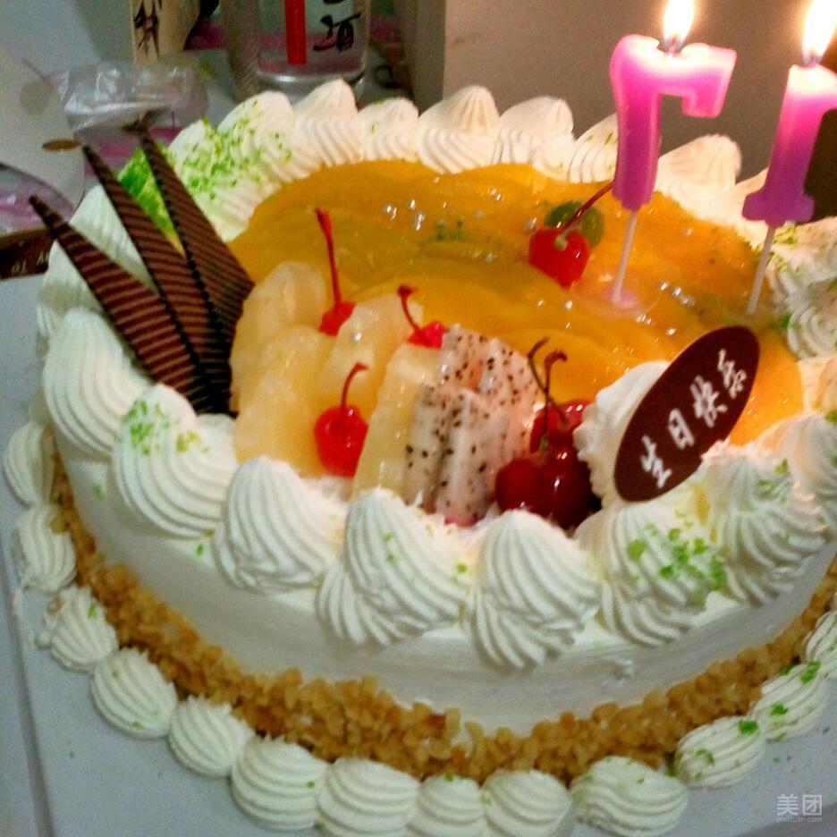 金皇冠蛋糕(淮海路店)